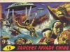 mars-attacks-cartes-015