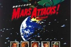 Mars Attacks ! - Images promotionnelles